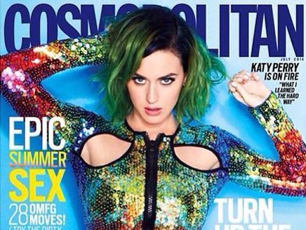 Katy Perry : rayonnante en Une de Cosmopolitan !