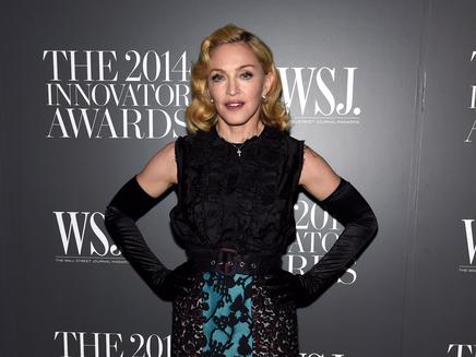 Madonna remercie ses fans!
