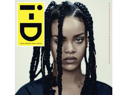Rihanna : découvrez-la version 90s!