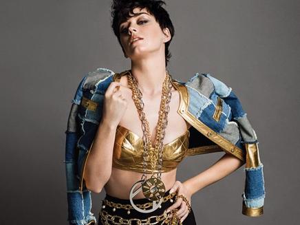 Katy Kerry : nouvelle égérie d'une grande marque de luxe!