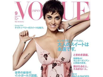Katy Perry : glamour et envoutante pour Vogue !