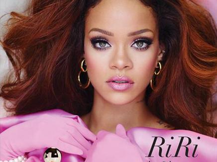 Rihanna : sublime pour son nouveau parfum !