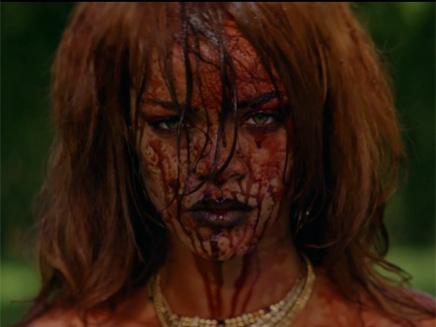 Rihanna - BBHMM