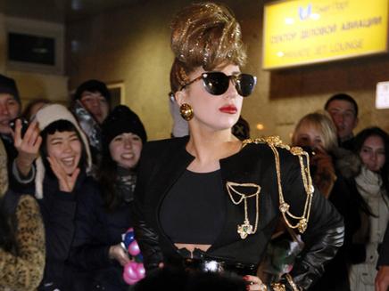 Lady Gaga: amoureuse à New York