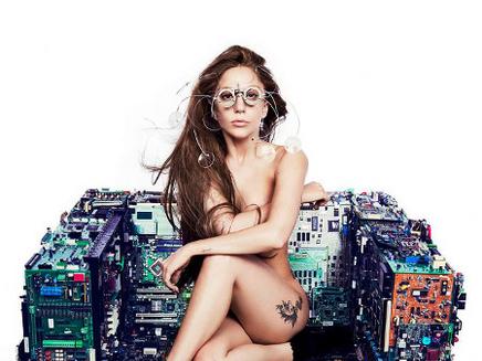 Lady Gaga : le clip aussi est prêt!