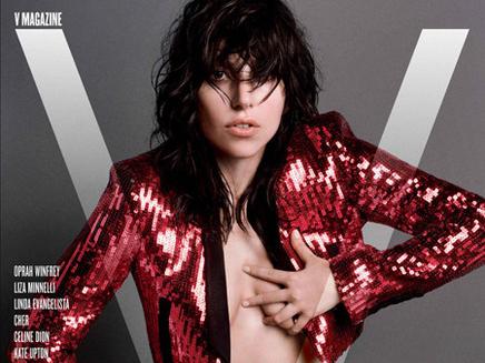 Lady Gaga : sexy pour le magazine V