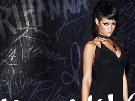 Rihanna : découvrez la pochette de son nouveau single !