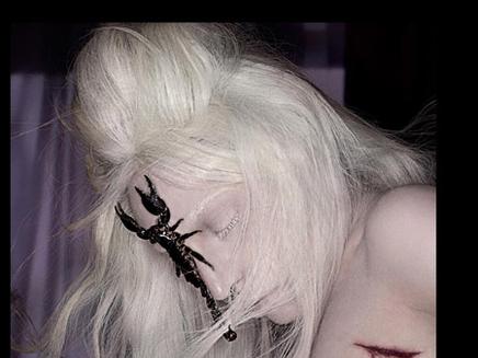 Lady Gaga: découvrez son titre «Venus» !