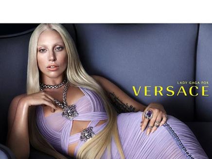 Lady Gaga: nouvelle égérie Versace!