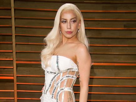 Lady Gaga : le sens caché de « G.U.Y »