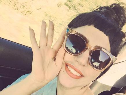 Lady Gaga : heureuse pour débuter 2015!