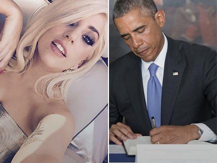 Lady Gaga : sur scène avec Barack Obama!
