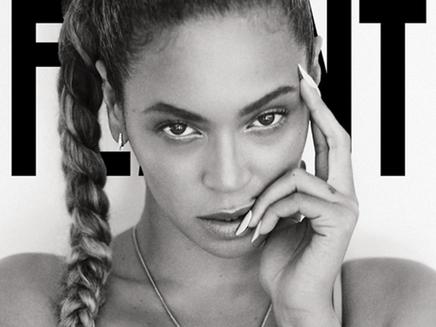 Beyoncé: toujours aussi hot!