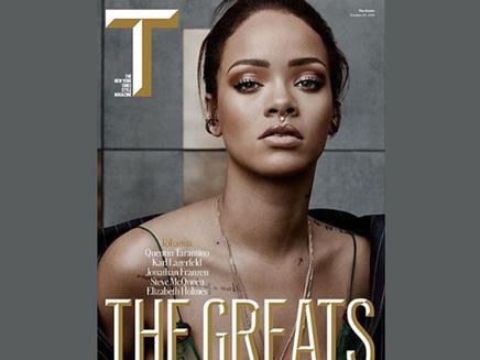 Rihanna: magnifique en couverture de T Magazine!