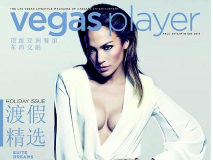 Jennifer Lopez : alerte au décolleté !!!