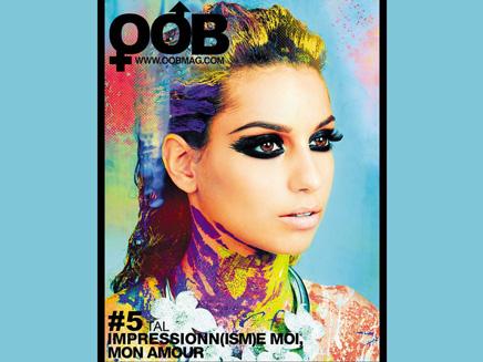 Tal: Sublime et colorée en couverture de OOB Magazine