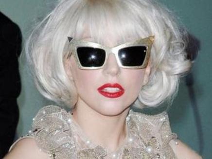 Lady Gaga manque de distinction